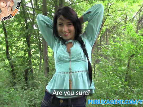 Порно в лесу за деньги онлайн